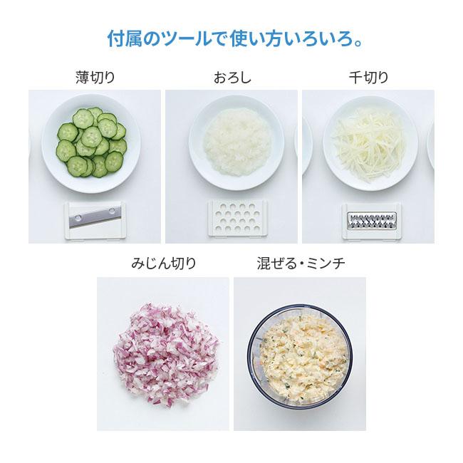 D&Sマルチフードカッター【合わせ買い対象】