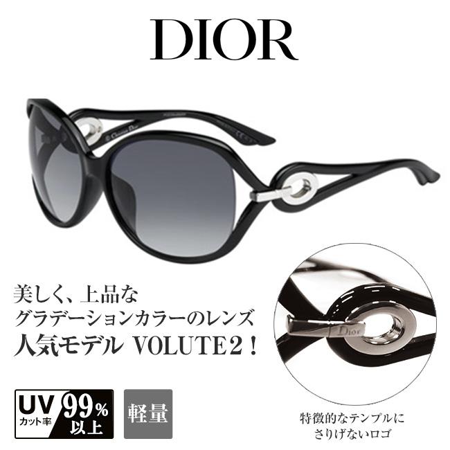 <Dior(ディオール)>サングラス ボリュート ツーエフ