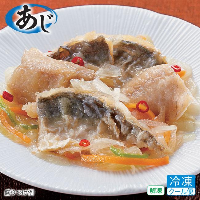 長崎県産青魚の南蛮漬食べくらべ計10パック