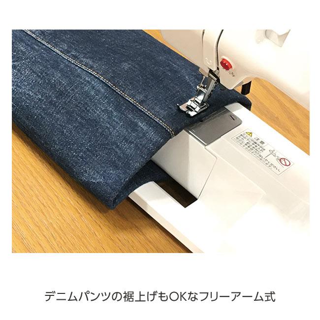 【ジャノメ製】本格的パワフルミシン