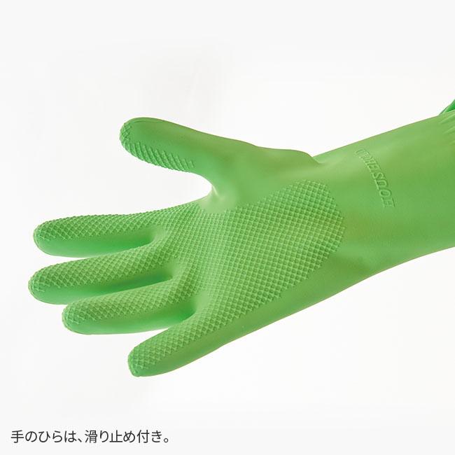 ロングラバー手袋(2双組)