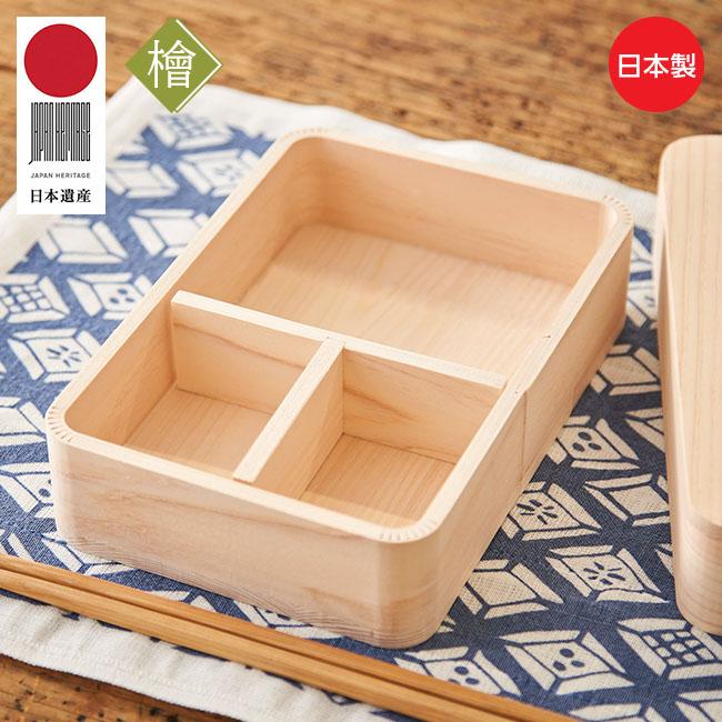 吉野ひのき手作り弁当箱