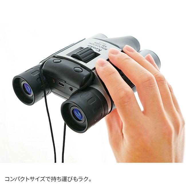 デジカメ機能付き10倍双眼鏡
