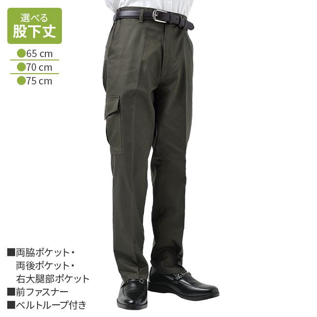 日本製 脇ゴムドライビングパンツ 2色組