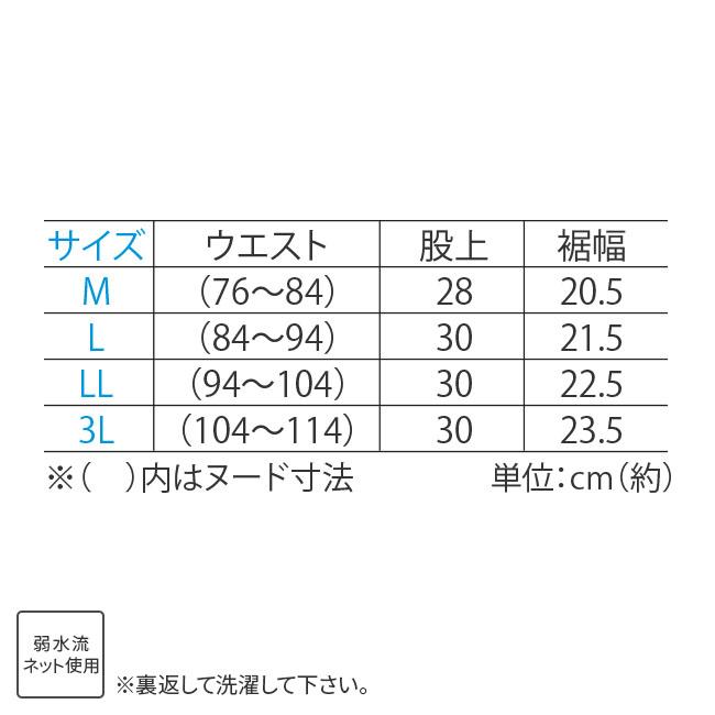 広島デニムメンズパンツ後ろポケット付き2色組