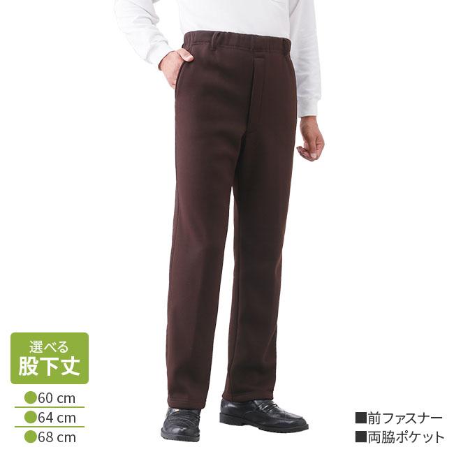 紳士スコッチガード加工裏起毛ぽかぽかパンツ3色組