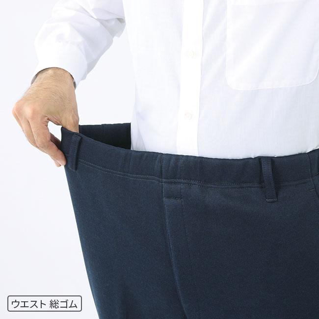 紳士エクス素材発熱裏起毛パンツ 2色組