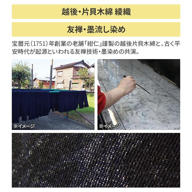 日本製 越後・片貝木綿 マニッシュハット
