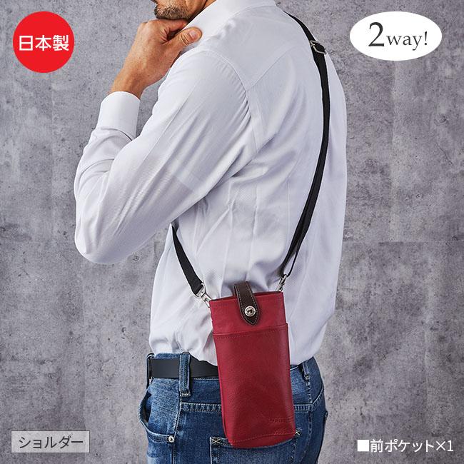 ステッチオン Daily-item 2WAYウォレットポーチ
