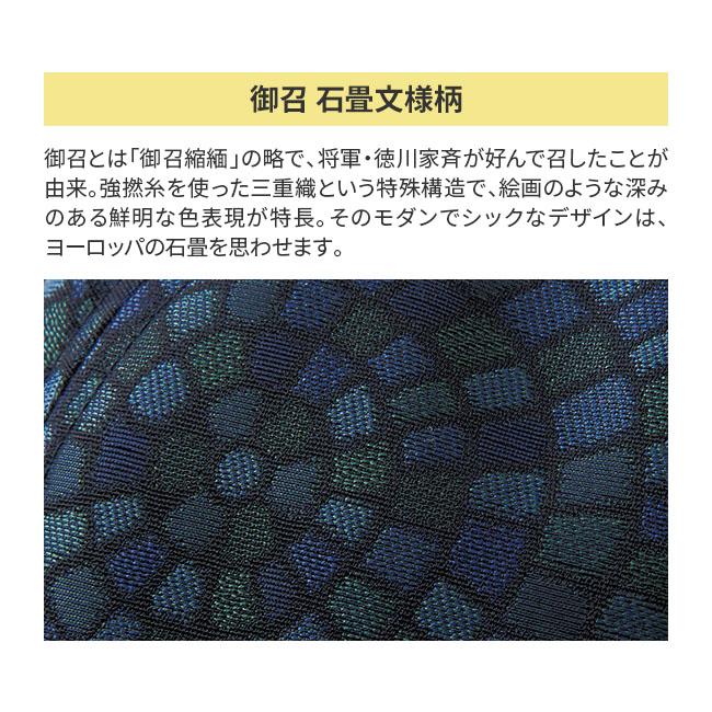 日本製 御召 石畳文様柄 キャップ