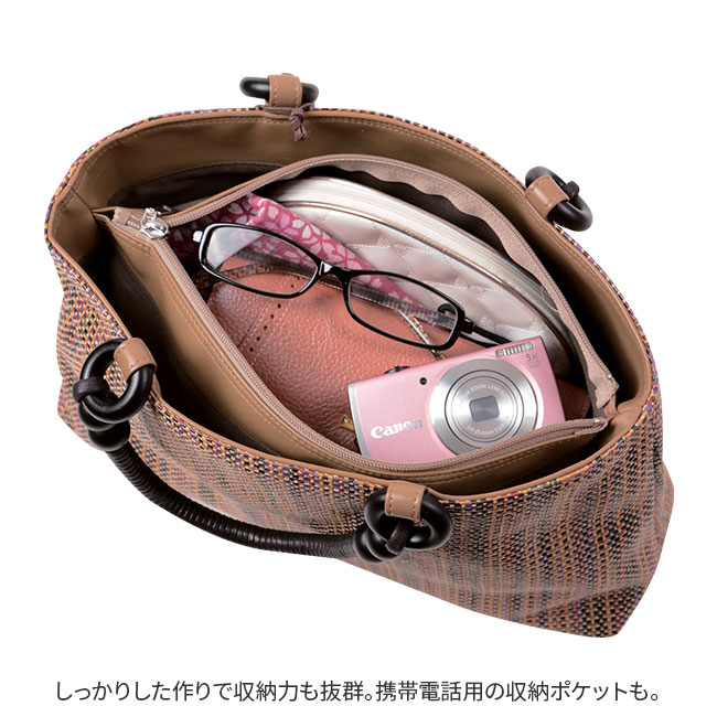 京都笹井源商店 カリオカ手提げバッグ