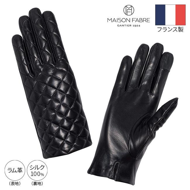 キルティングラムレザー手袋