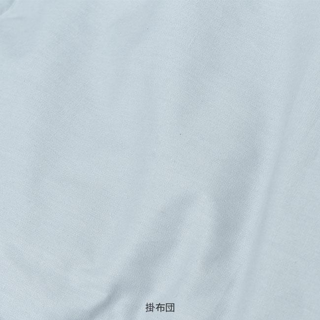 抗ウイルス+制菌 掛け布団