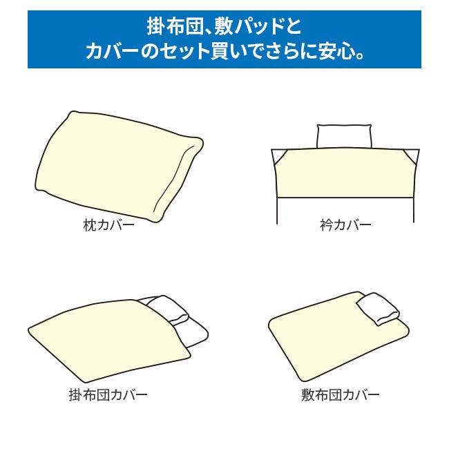 抗ウイルス加工 枕カバー2枚セット