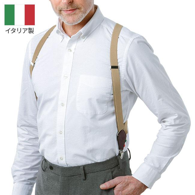 イタリア製ホルスターサスペンダー
