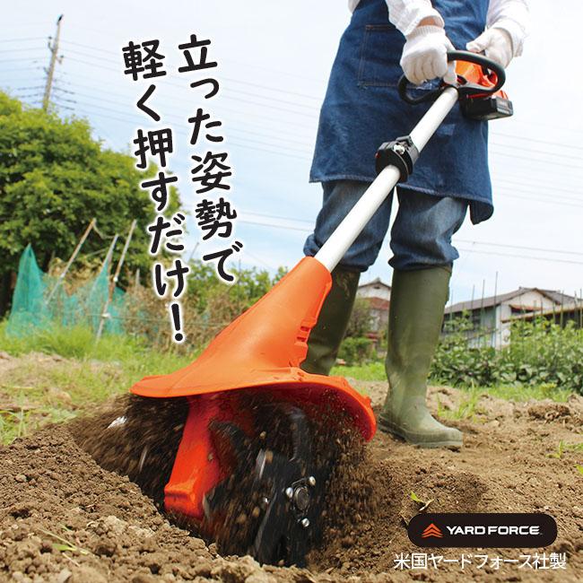 24Vハイパワー充電式耕運機
