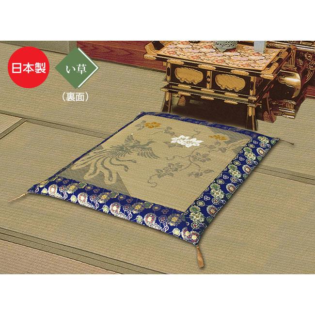 金襴/い草 オールシーズン仏前座布団