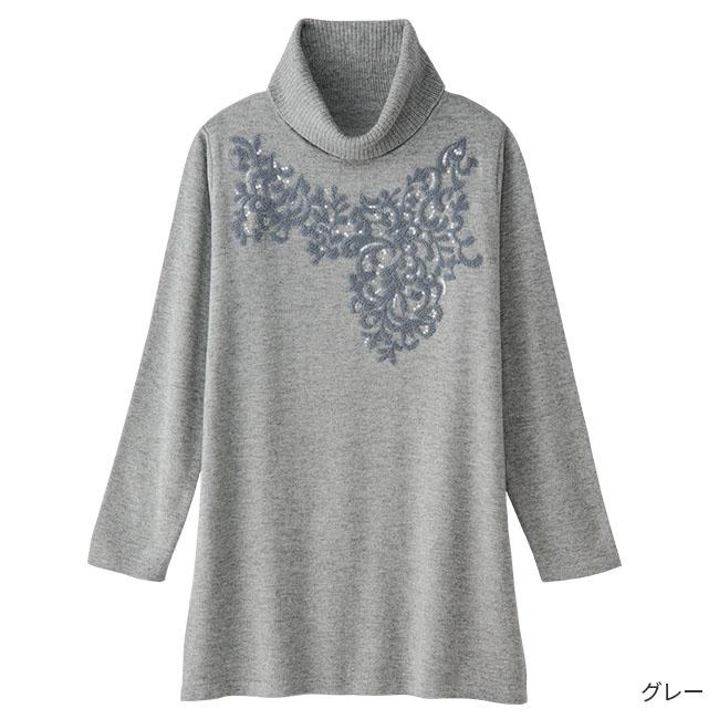 アンゴラ混サガラ刺繍チュニック
