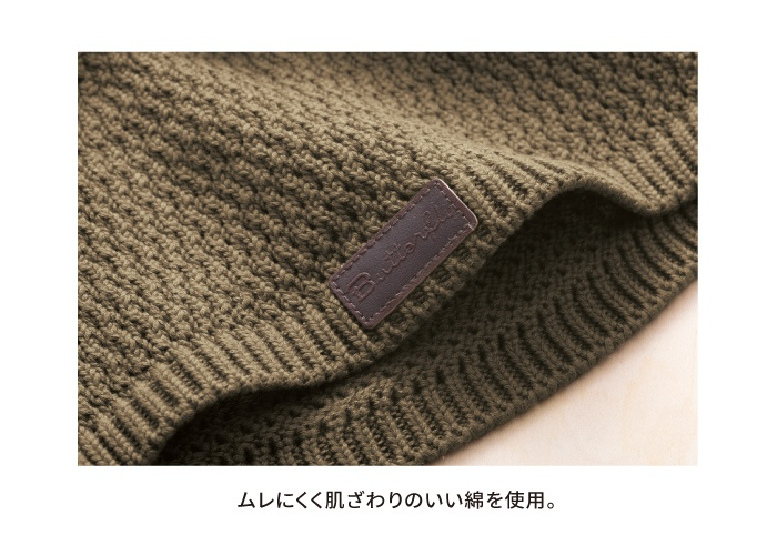 中央帽子製国産シルエットワッチ2色組