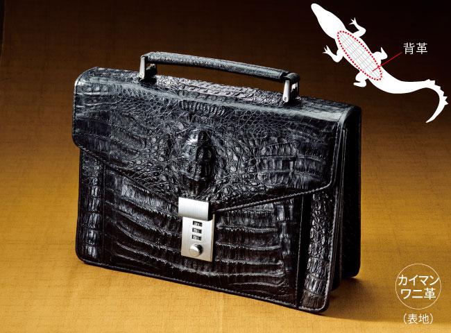 カイマンワニ高級セカンドバッグ