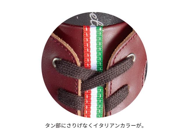 日本製イタリアンテイスト5.5cmアップ