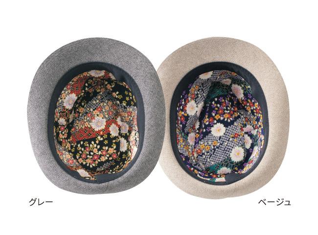 栃尾織 和柄チロルハット