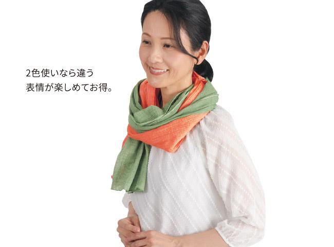 ORIIRO コットンマフラー彩(いろどり)よりどり3枚