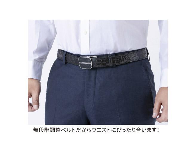 日本製クロコダイル革無段階調整ベルト