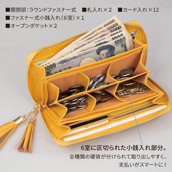 幸福の「黄金ホースヘア」6分割小銭入れ長財布