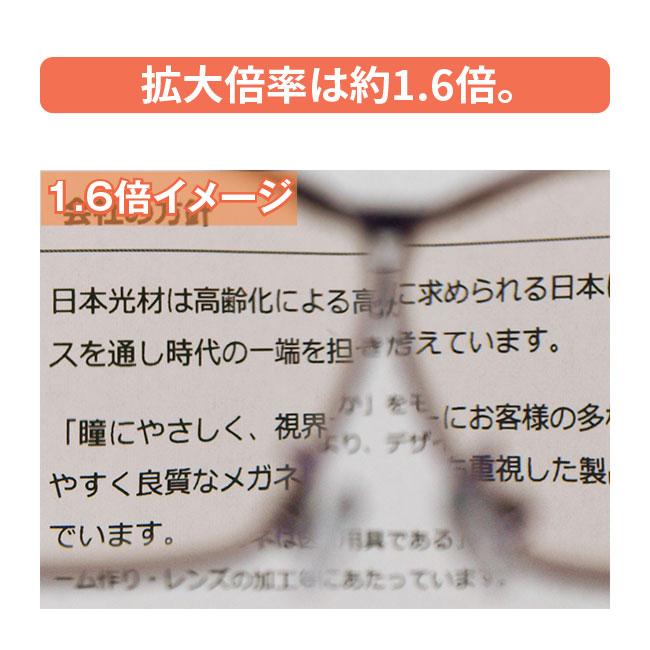 職人の日本製ラグジュアリールーペ