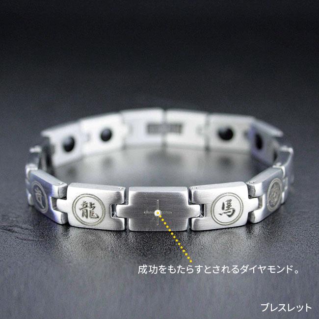坂本龍馬 ダイヤ入りブレスレット&護符セット