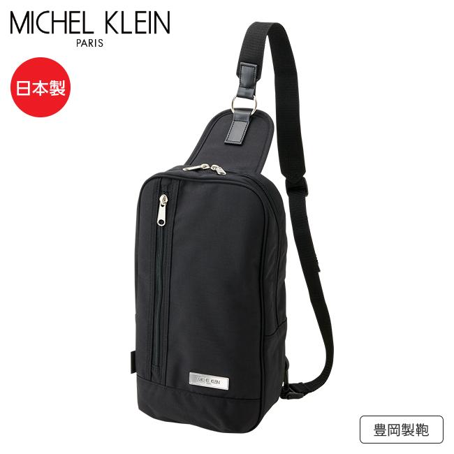 MICHEL KLEIN ワンショルダーバッグ