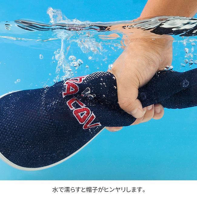 【シナコバ】 クールメッシュキャップ