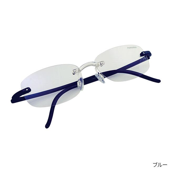 renoma<レノマ>超軽量UVクリアサングラス