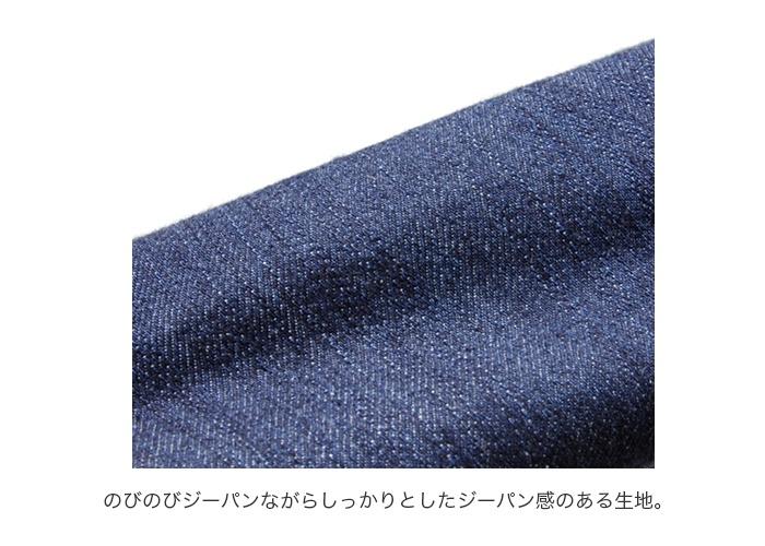 メンズ広島デニムパンツ2色組