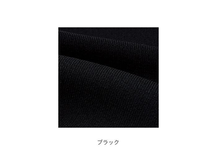 日本製 裏起毛あったかパンツ3色組