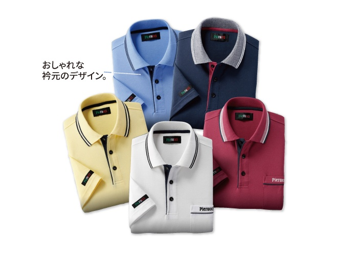 ピエルッチ カジュアルポロシャツ5色組
