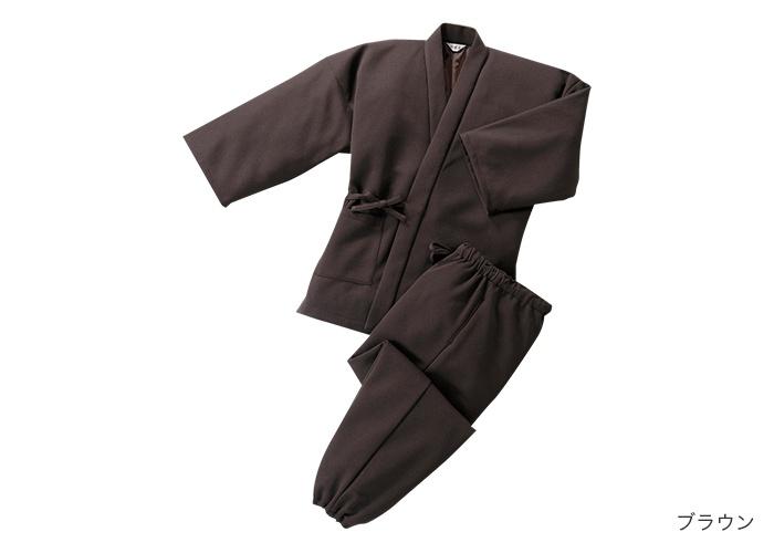 日本製暖か裏起毛作務衣