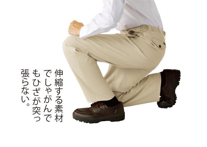 脇ゴム撥水ストレッチパンツ3色組