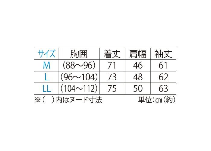 日本製亀田縞ジャケット