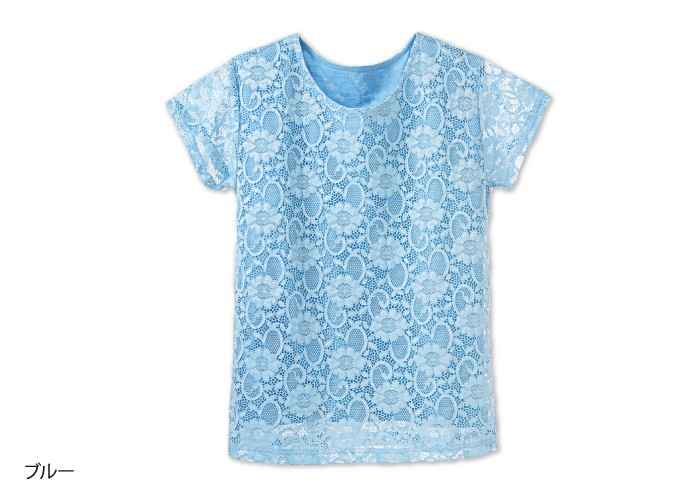 シルク混総レースTシャツよりどり2枚組