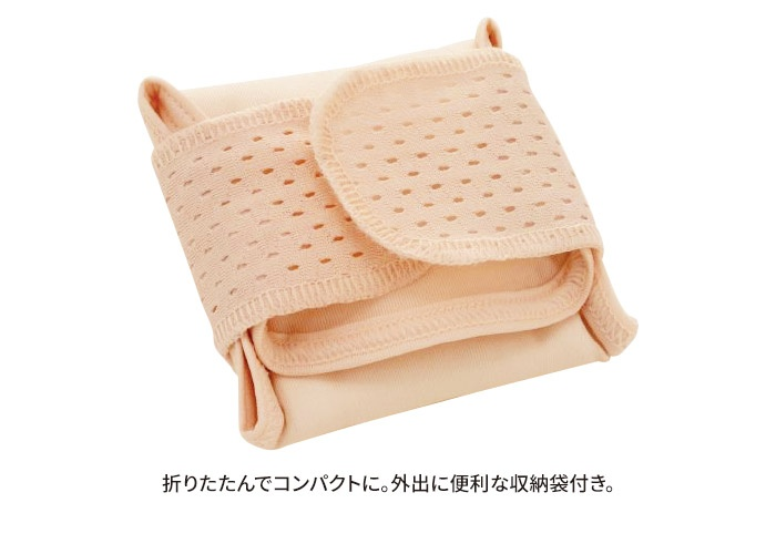 コレモア吸水布パッド4枚組
