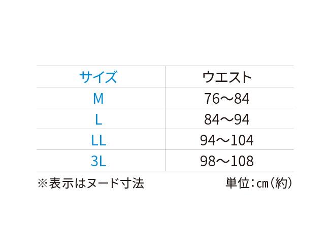 鉄仮面スマートボクサーパンツ3色組