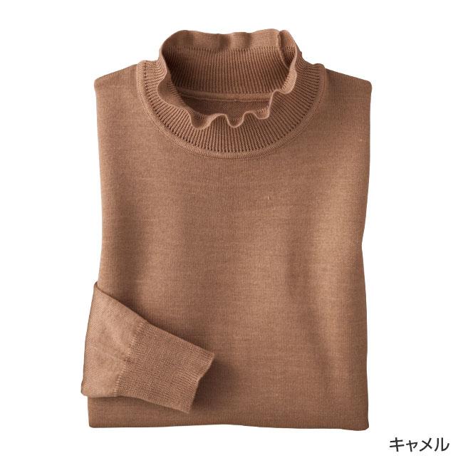 ウォッシャブルセーターよりどり3枚組