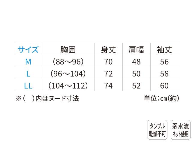 日本製格子柄長袖シャツ2色組