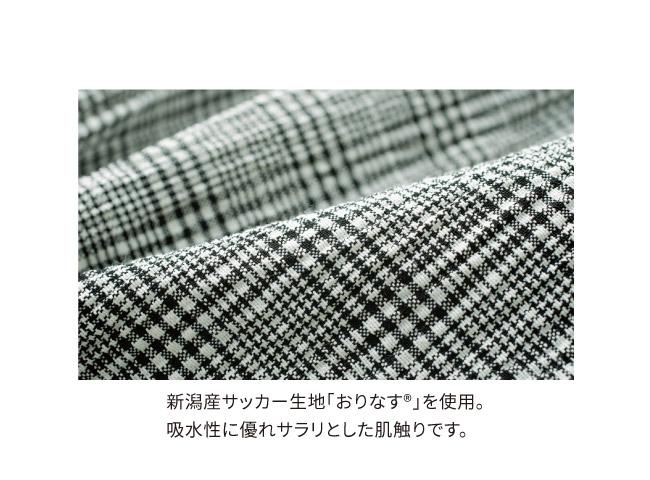 新潟産「おりなす」綿混くつろぎパンツ3柄組