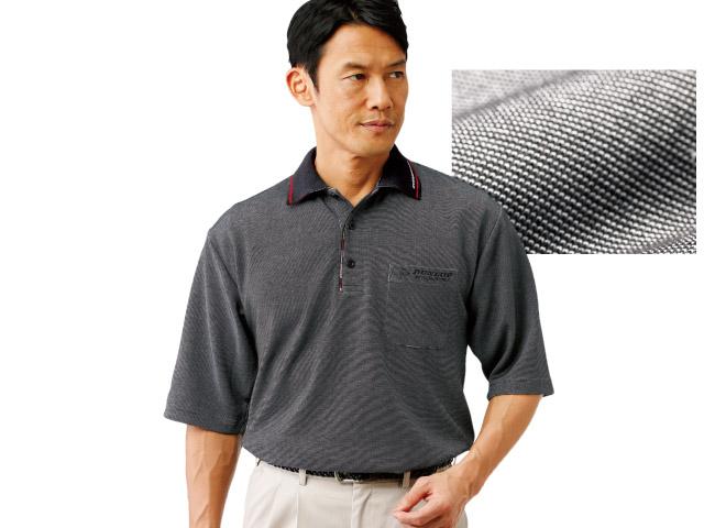 DMS吸汗速乾モノトーン半袖ポロシャツ3色組