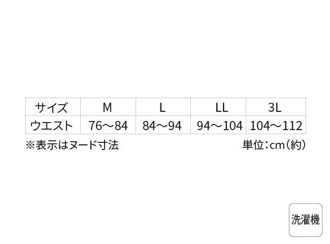 年中活躍!岡山デニムパンツ2色組