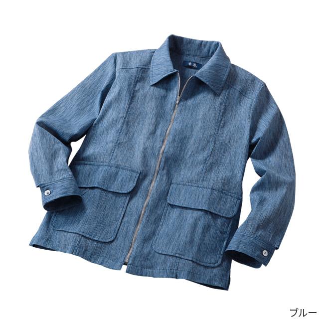 滋賀伝統織物高島ちぢみサマーブルゾン