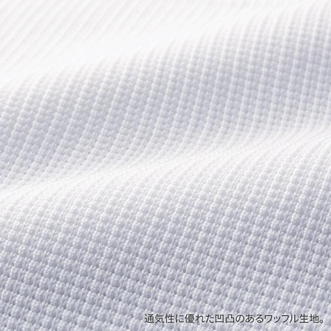 ワッフル編み前開きベスト2色組